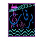 Barqab