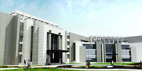 University Of central Punjab - Gujrat Campus