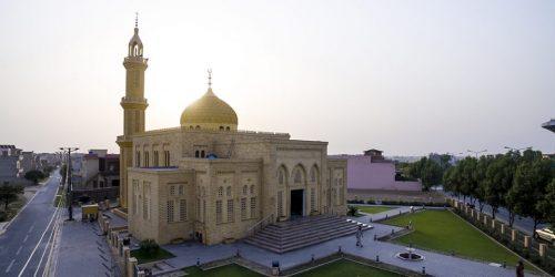 Park View Mosque Lahore