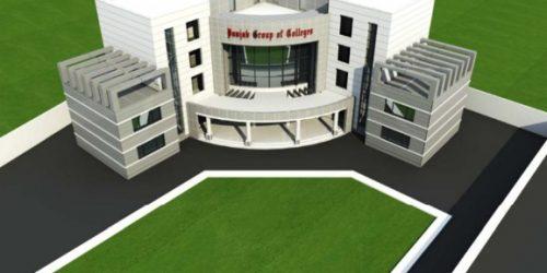 Punjab Group of Colleges Peshawar Girls Campus