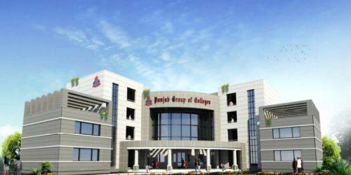 Punjab Group of Colleges Peshawar Boys Campus